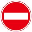 車両進入禁止
