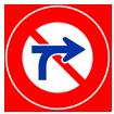 車両横断禁止