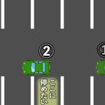 ペーパードライバー講習 駐車手順001