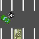 ペーパードライバー講習 駐車手順002