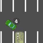 ペーパードライバー講習 駐車手順004
