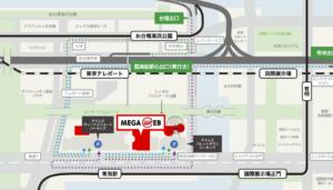 MEGAWEB地図